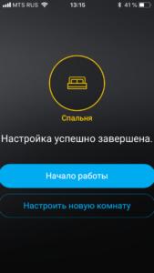 Интерфейс HarmanKardon Controller