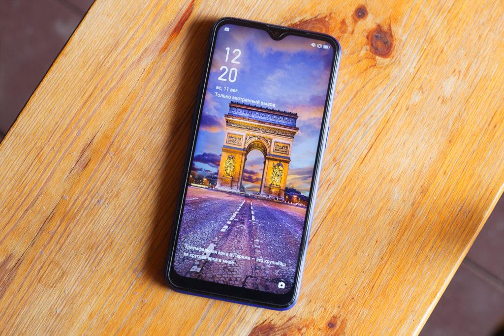 Смартфон Realme C2