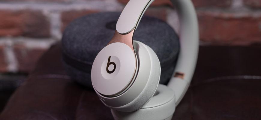 Наушники Beats Solo Pro