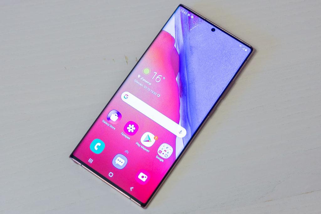 Экран Samsung Galaxy Note 20 Ultra занимает практически 100% передней поверхности
